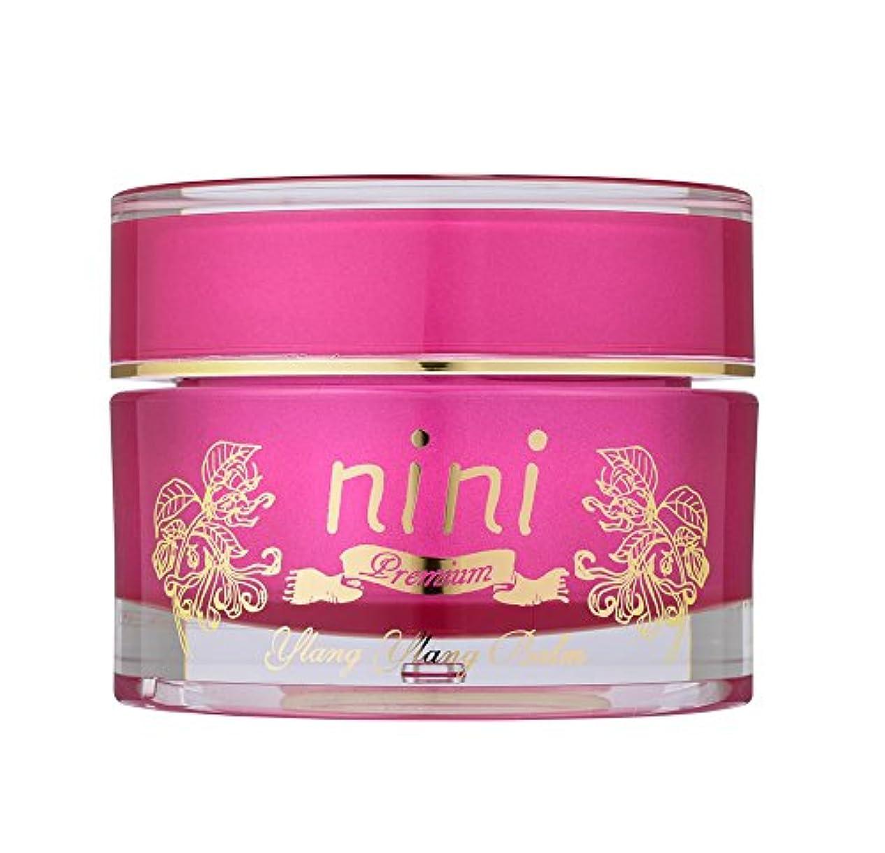 レジデンス石炭急速なnini Premium(ニニ プレミア) イランイランバーム(ジャスミンオイル?ダマスクローズオットーを配合) 60ml