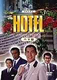 HOTELスペシャル'92春 パリ篇 [DVD] 画像