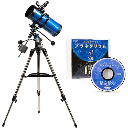 MEADE 天体望遠鏡 EQM-127 プラネタリウムソフトセット 口径127mm 焦点距離1000mm 反射式 赤道儀式 003435