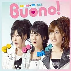 Buono!「co・no・mi・chi」のジャケット画像