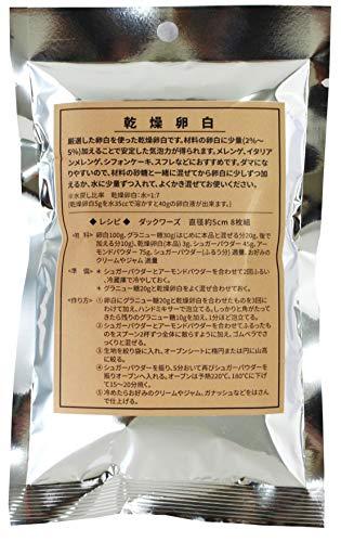 パイオニア企画 乾燥卵白 100g