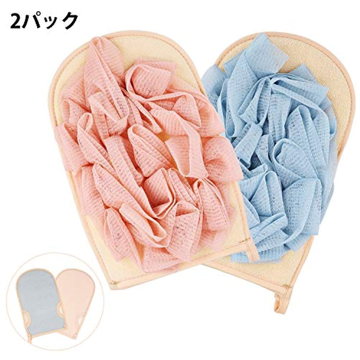 貼り直す測定可能今シャワー手袋 お風呂用手袋 浴用手袋 2枚セット ボディブラシ あかすり手袋 両面スクラブ やわらか ボディタオル ボディースポンジ バス用品 泡立ち 男女兼用 角質除去 ブルー ピンク