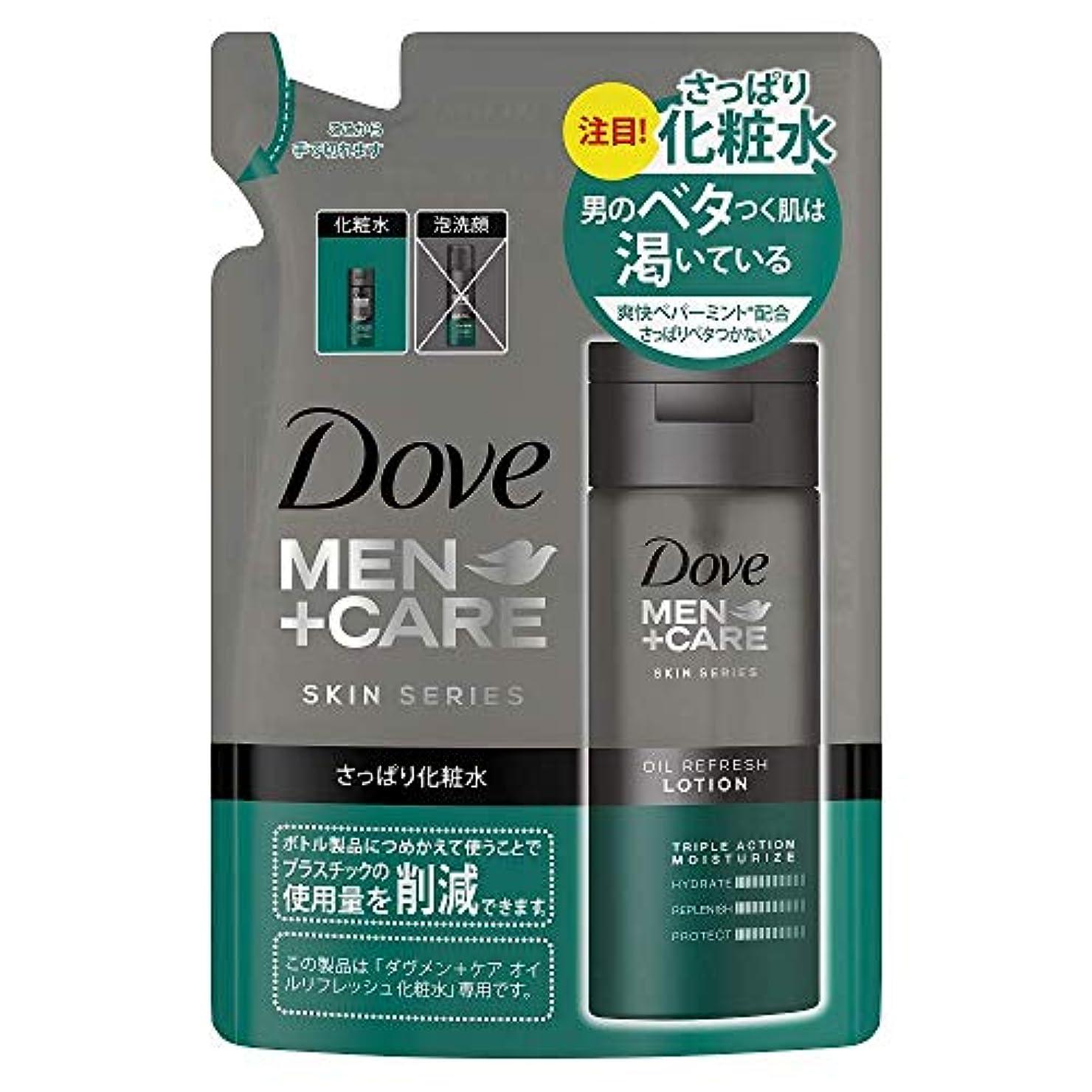 そして契約ばかげているダヴメン+ケア オイルリフレッシュ 化粧水 つめかえ用130ml×6点