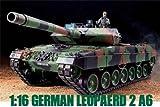 完成品★HENG LONG(ヘンロン)★1:16スケール ラジコン戦車(4ch)★GERMAN LEOPARD 2 A6(ハンターグリーン) 2.4GHzビッグサイズ★アップグレードモデル(メタルキャタピラ&大砲音&エンジン)★オートカット急速充電器・予備バッテリー付