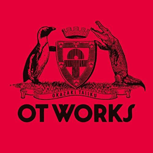 岡崎体育 OT WORKS(初回生産限定盤)(DVD付)