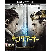 キング・アーサー <4K ULTRA HD&3D&2Dブルーレイセット>