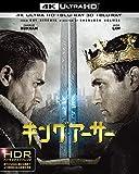 【初回仕様】キング・アーサー<4K ULTRA HD&3D...[Ultra HD Blu-ray]