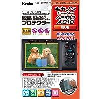 Kenko 液晶保護フィルム 液晶プロテクター Canon PowerShot A2300/A810用 KLP-CPSA2300