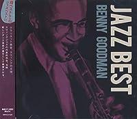ジャズ ベスト ベニー・グッドマン MPDCD-020