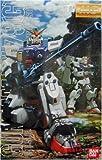 MG 1/100 RX-79[G] 陸戦型ガンダム (機動戦士ガンダム 第08MS小隊)