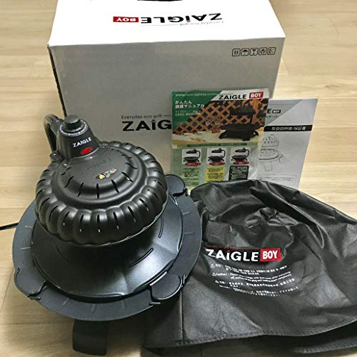 ZAIGLE BOY(ザイグル ボーイ) nc-100