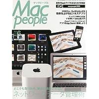 Mac People (マックピープル) 2014年 06月号 [雑誌]