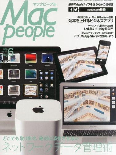 Mac People (マックピープル) 2014年 06月号 [雑誌]の詳細を見る