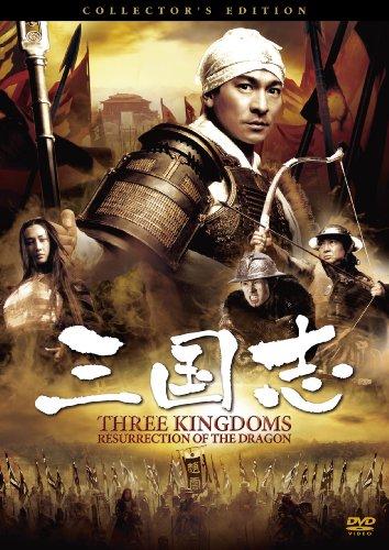 三国志 コレクターズ・エディション [DVD]の詳細を見る