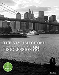 かっこいいコード進行88 THE STYLISH CHORD PROGRESSION 88