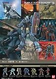 バンダイ FW フュージョンワークス 「ガンダム アルティメットオペレーション3」 全7種類コンプリートセット