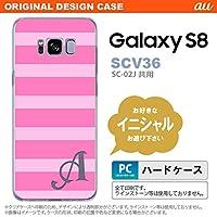SCV36 スマホケース Galaxy S8 ケース ギャラクシー S8 イニシャル ボーダー(B) ピンク nk-scv36-795ini Y