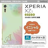 602SO スマホケース Xperia XZs ケース エクスペリア XZs イニシャル ぼかし模様 緑 nk-602so-1591ini O