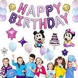 誕生日 飾り付け 風船 Happy Birthday バルーン パーティー 装飾 AMKUI バースデー デコレーション セット きらきら風船 パーティー お祝い スーツ