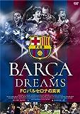 BARCA DREAMS FCバルセロナの真実 [DVD]