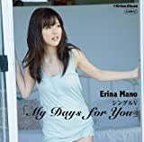 シングルV 「My Days for You」 [DVD]