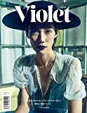 Violet Book Japan ISSUE 02