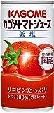カゴメ トマトジュース 低塩 190g×30本