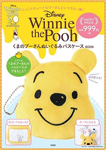 Disney Winnie the Pooh くまのプーさん...