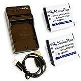 Nucleus Power ペンタックスD-LI68/D-LI122 富士フイルムNP-50/NP-50A対応 ×2個+USB充電器のセット 互換バッテリー BI-2S-P(LI68)