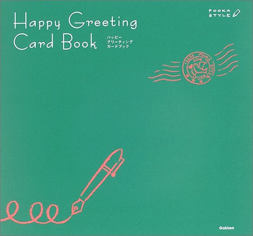 Happy Greeting Card Book—POOKA STYLE