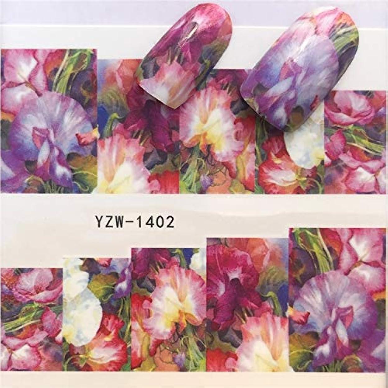 比率誘うほこりっぽいYan 3個ネイルステッカーセットデカール水転写スライダーネイルアートデコレーション、色:YZW 1402