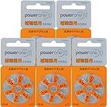 パワーワン 補聴器用 空気電池 PR48(13) 6粒入り×5シートセット