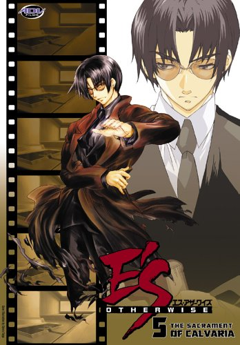 E's Otherwise 5: The Sacrament of Calvaria [DVD] [Import]