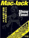 MacJack vol.5 (MYCOMムック)