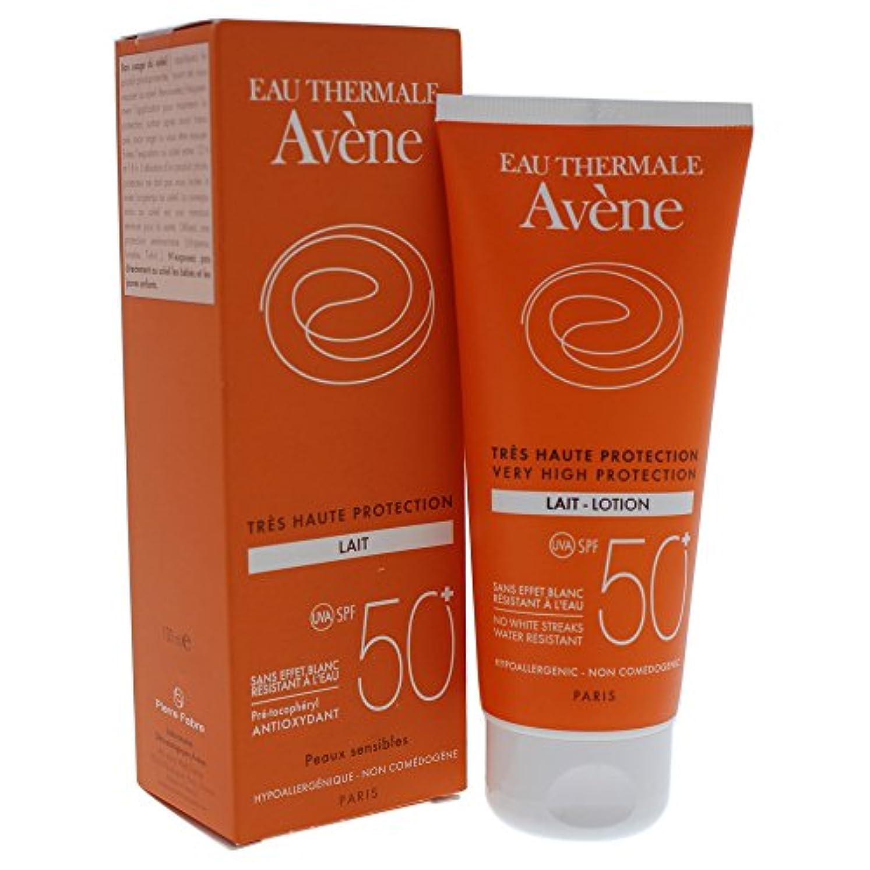 誘導神秘的なうんざりアベンヌ(Avene) ハイプロテクション ボディミルク SPF50+(敏感肌向け) 100ml [海外直送品] [並行輸入品]