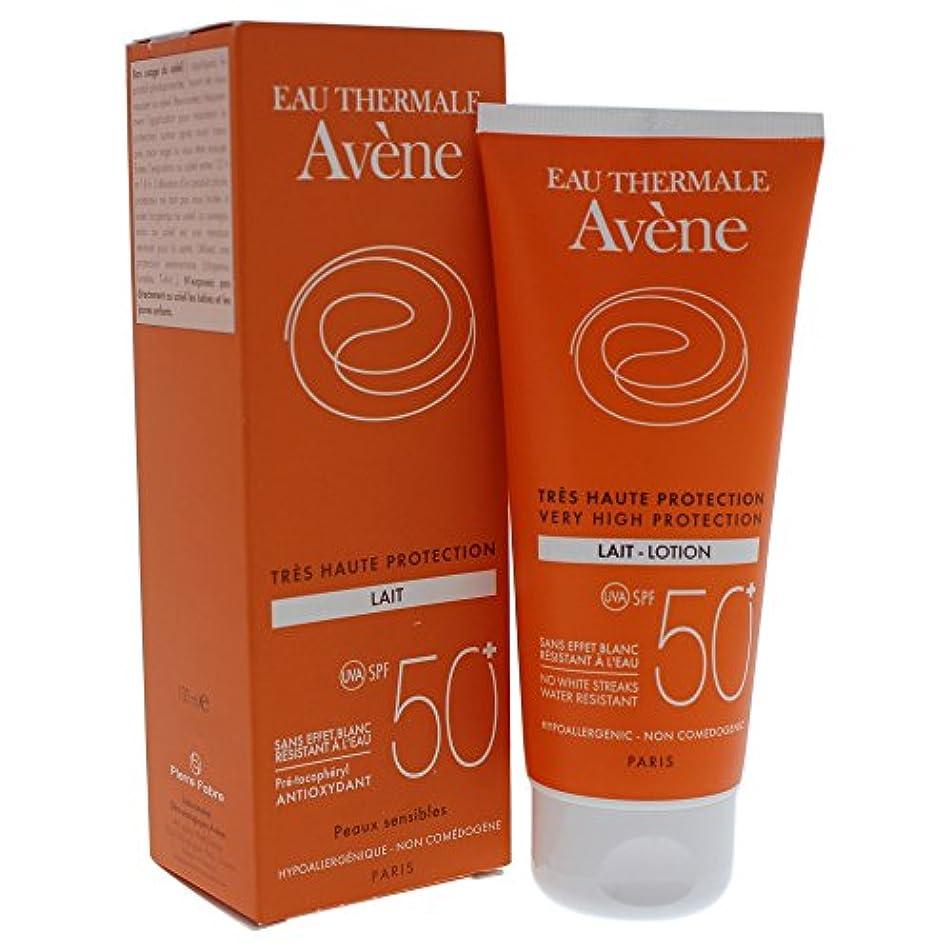 喉が渇いたマイルド飼いならすアベンヌ(Avene) ハイプロテクション ボディミルク SPF50+(敏感肌向け) 100ml [海外直送品] [並行輸入品]