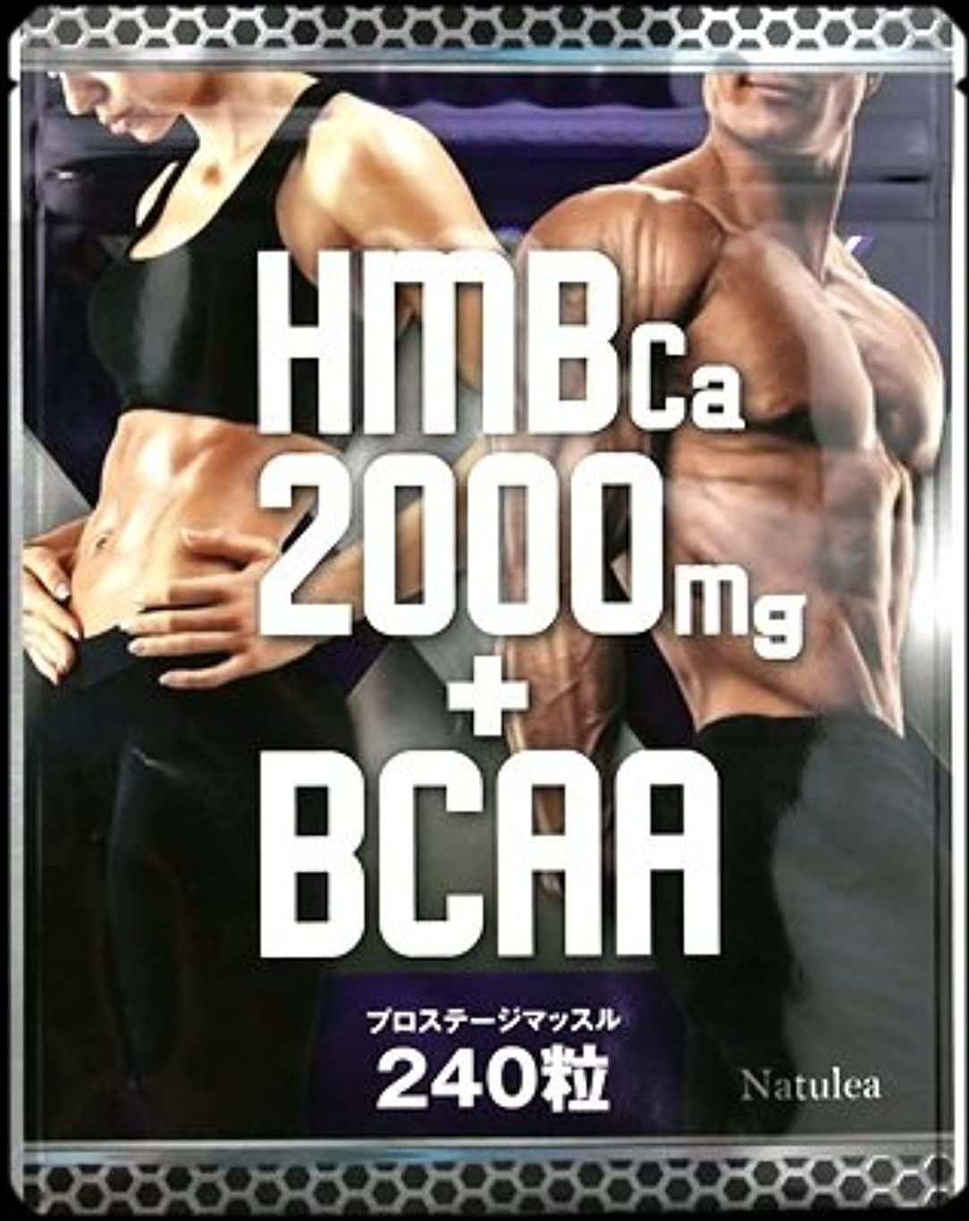 細心の桃更新HMB 2000mg 30日分 国内製造 プロステージマッスル 240粒 1袋60000mg (1袋)