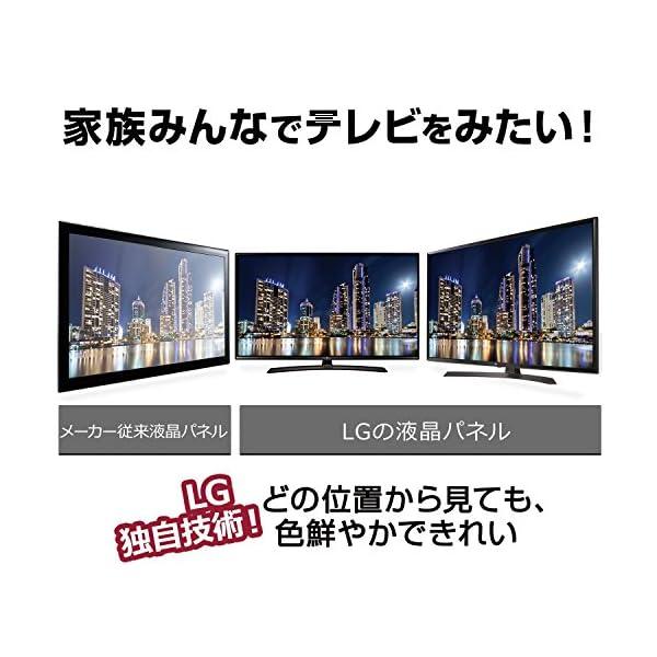 LG 55V型 4K 液晶テレビ HDR対応 ...の紹介画像6