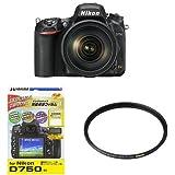 Nikon デジタル一眼レフカメラ D750 24-120VR レンズキット AF-S NIKKOR 24-120mm f/4G ED VR 付属 D750LK24-120 クリーニング クロス付き + HAKUBA 液晶保護フィルム MarkII Nikon D750用 + HAKUBA レンズ保護フィルター ULTIMA WR レンズガード 77mm セット