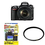 Nikon デジタル一眼レフカメラ D750 24-120VR レンズキット AF-S NIKKOR 24-120mm f/4G ED VR 付属 D750LK24-120 クリーニング クロス..