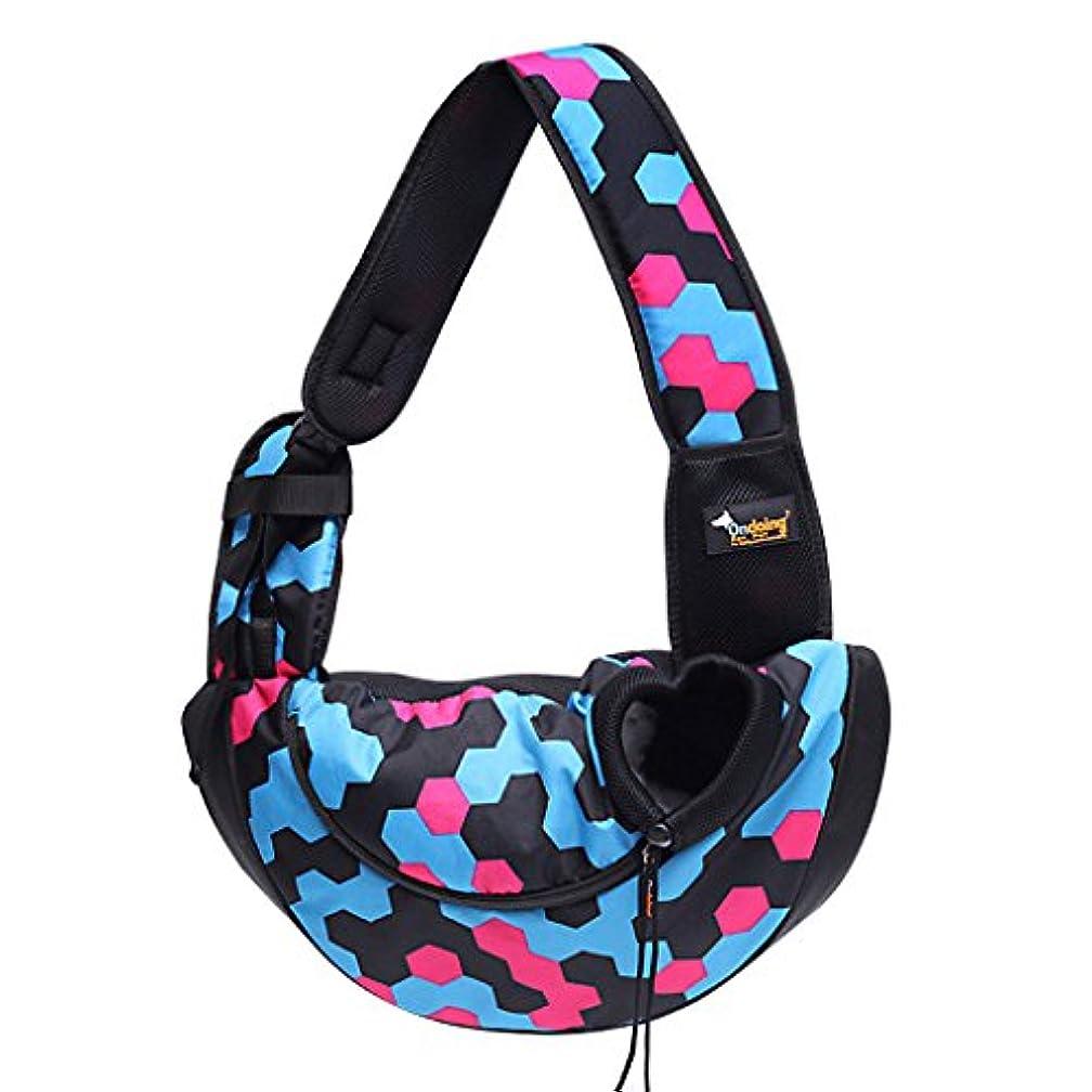 頭痛口径サラダCS ポータブルペットバッグ犬のパックバッグペット用品の光と通気性の迷彩レッドブルーパープル ( Color : Camouflage red )