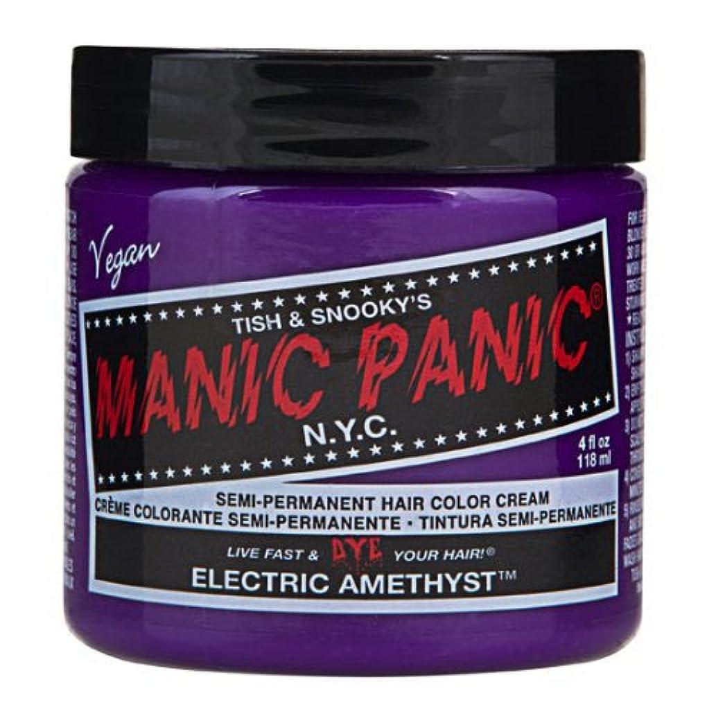 毒性判定セイはさておきマニックパニック カラークリーム エレクトリックアメジスト