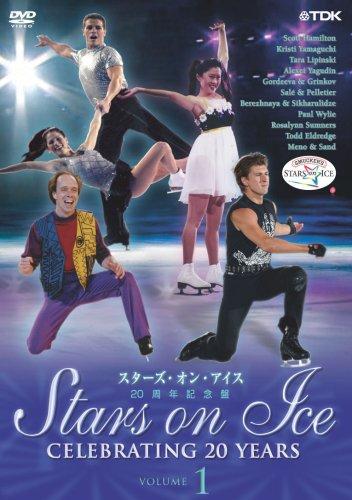 スターズ・オン・アイス20周年記念盤 vol.1 [DVD]
