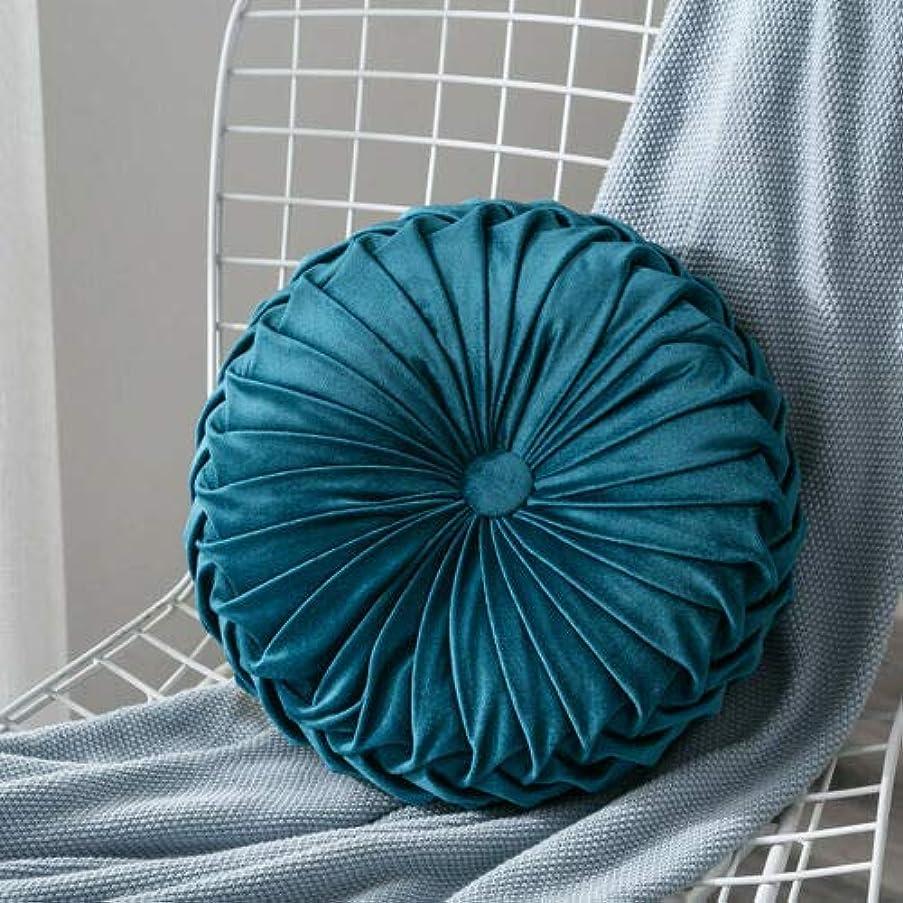 ショッピングセンターモットーひどいLIFE ベルベットプリーツラウンドカボチャ枕ソファクッション床枕の装飾 クッション 椅子