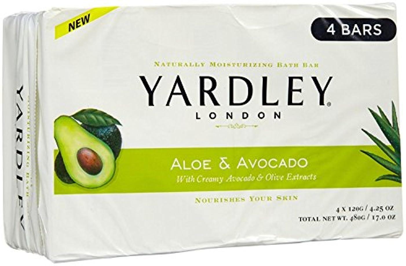 風邪をひく荒らすインシュレータYardley ロンドンアロエアボカド当然のことながら保湿入浴バー4.25オズ(4パック)