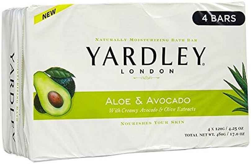 読みやすい滴下設置Yardley ロンドンアロエアボカド当然のことながら保湿入浴バー4.25オズ(4パック)