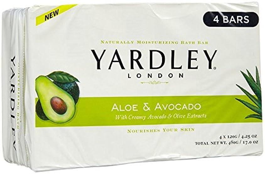 瞬時に平らな湿ったYardley ロンドンアロエアボカド当然のことながら保湿入浴バー4.25オズ(4パック)