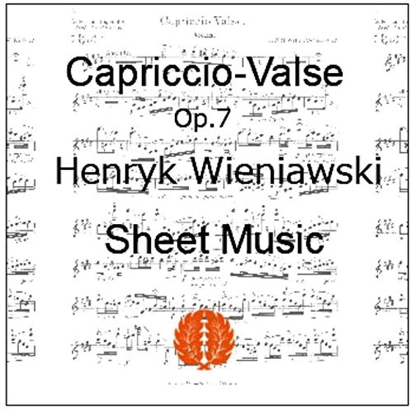 楽譜 pdf ヴィエニアフスキー カプリッチョ?ワルツ(奇想円舞曲)Op.7 ヴァイオリン楽譜 ピアノ伴奏譜