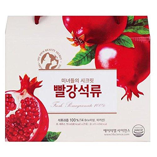 美女たちのシークレット赤ザクロ果汁21包1箱/ギフト/健康食...
