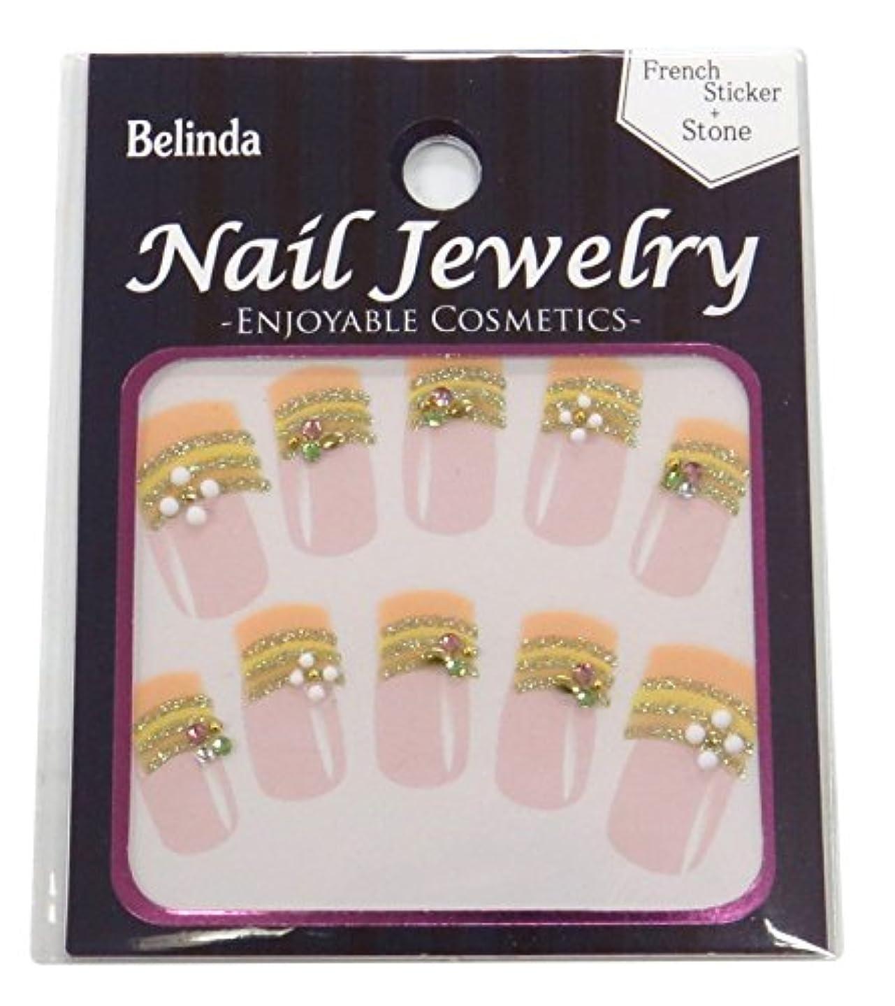 枯れるながら中性Belinda Nail Jewels CLASS No.W676